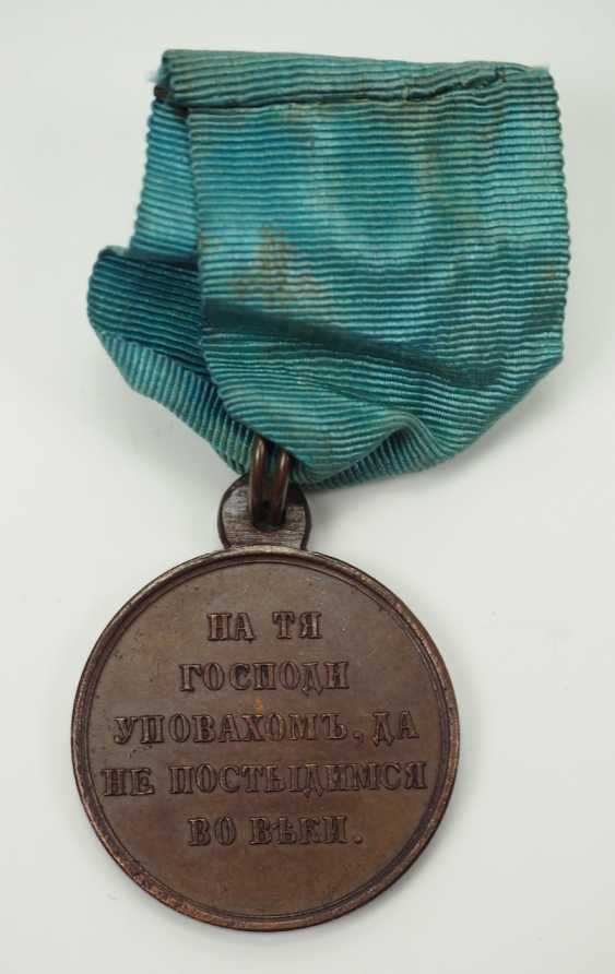 Russia: Medal on the Crimean War of 1853, 1854, 1855 and 1856. - photo 2
