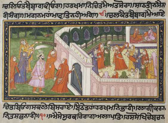 TWO ILLUSTRATED FOLIOS FROM A SIKH MANUSCRIPT - photo 3
