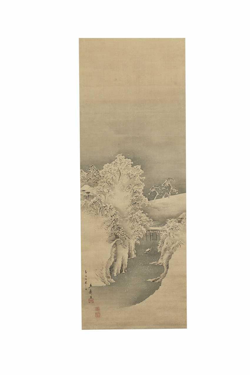UTAGAWA HIROSHIGE (1797-1858) - photo 1