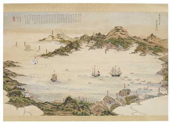 URA GYOKUKIN (19TH CENTURY) - photo 1