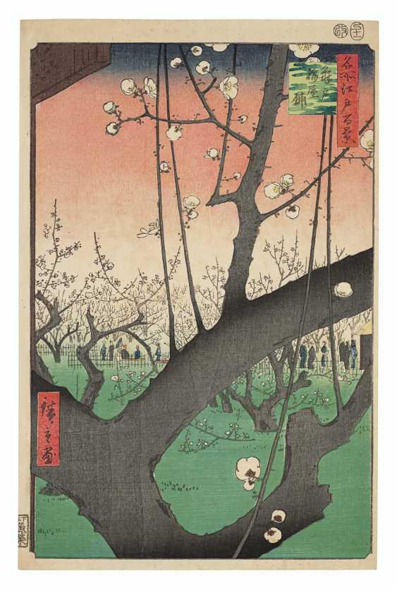UTAGAWA HIROSHIGE (1797-1868) - photo 1