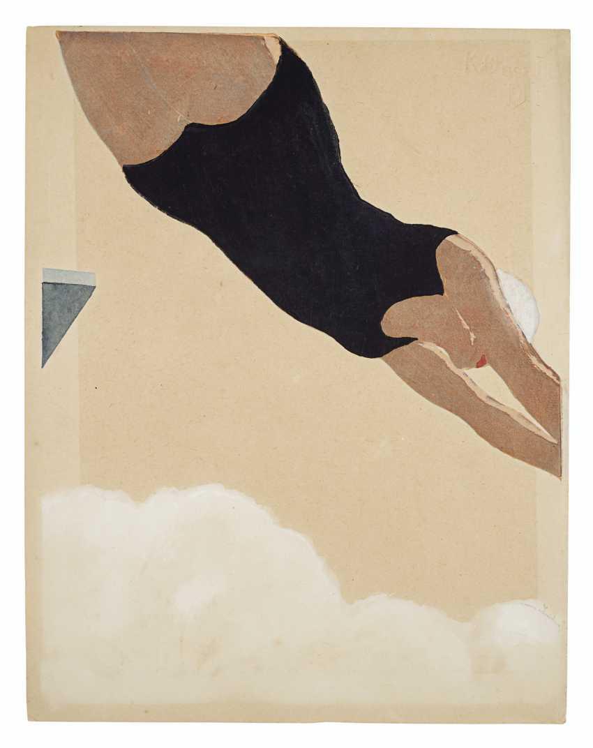 ONCHI KOSHIRO (1891-1955) - photo 1