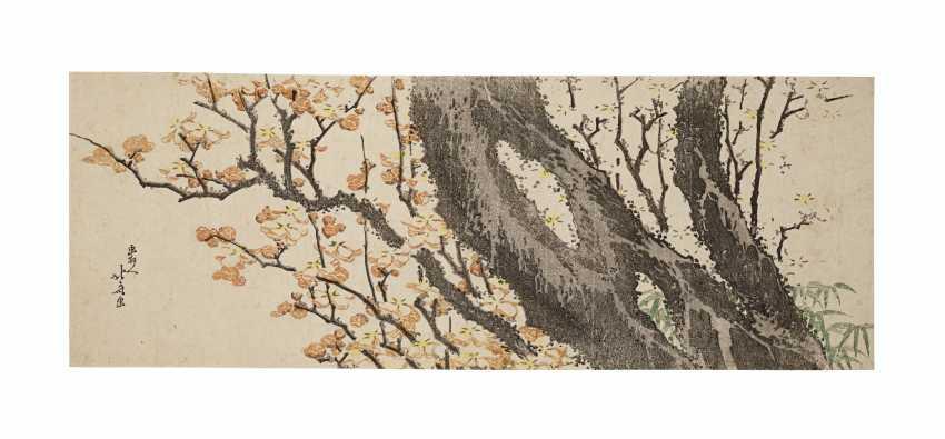 KATSUSHIKA HOKUSAI (1760-1849) - photo 1