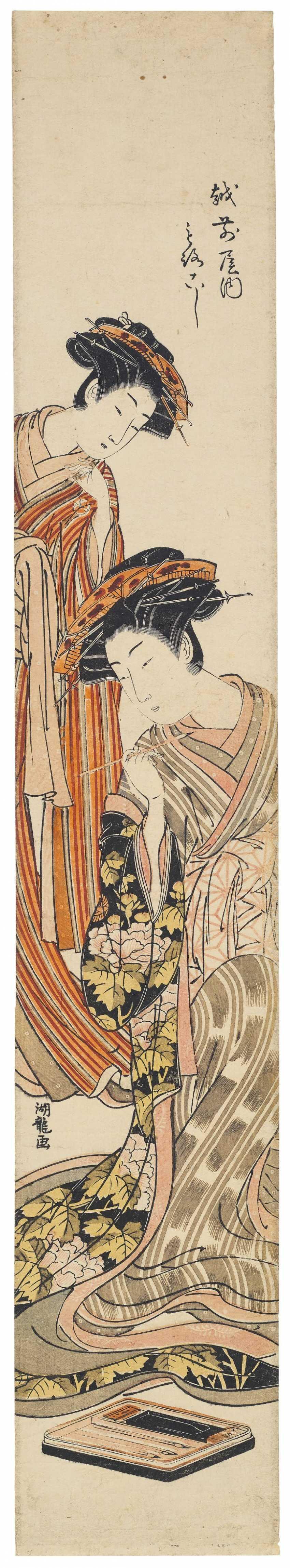 ISODA KORYUSAI (1735-1790) - photo 2
