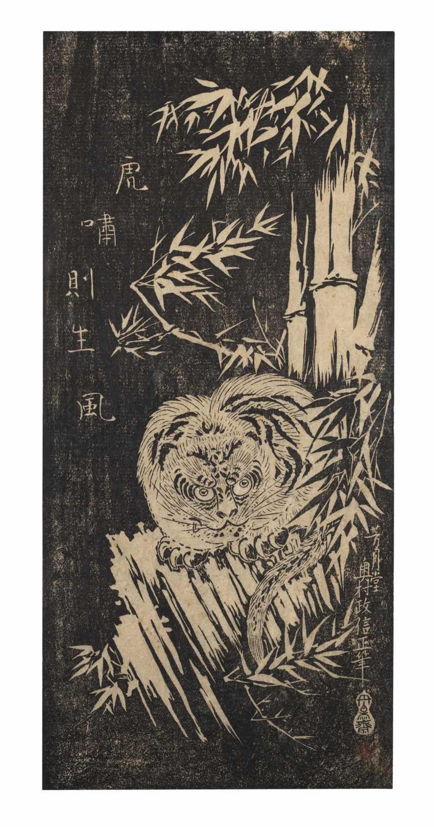 OKUMURA MASANOBU (1686-1764) - photo 1