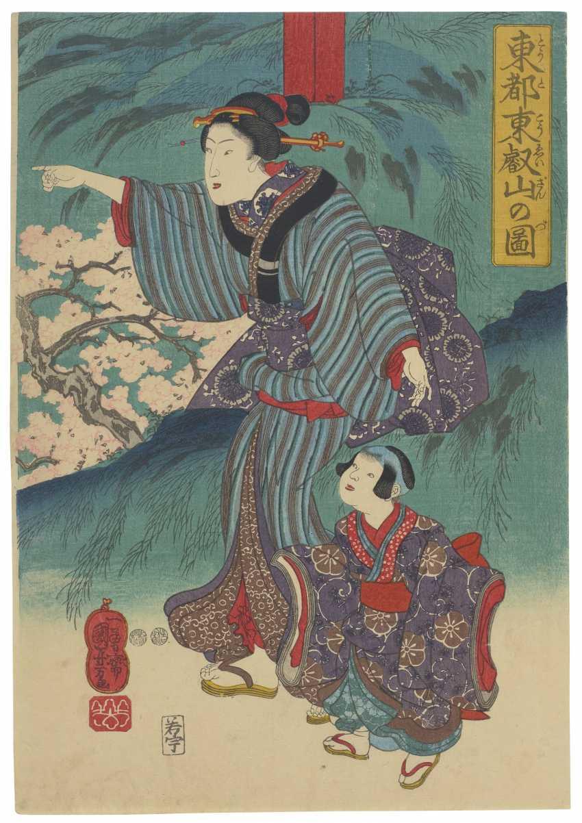 UTAGAWA KUNIYOSHI (1797-1861) - photo 2