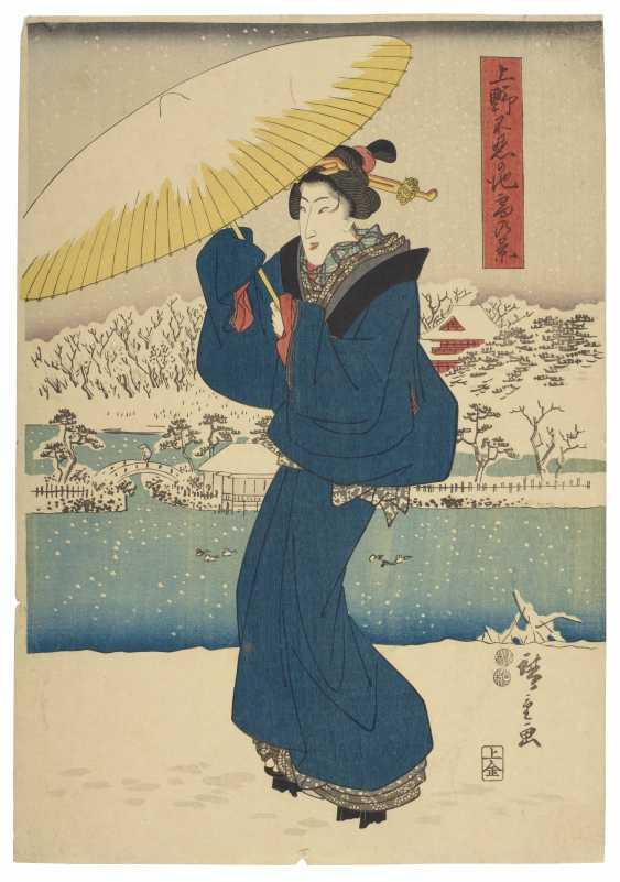 UTAGAWA HIROSHIGE (1797-1858) - photo 4