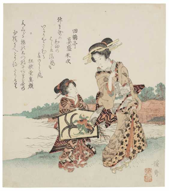 KEISAI EISEN (1790–1848) AND UTAGAWA TOYOKUNI II (TOYOSHIGE)... - photo 1