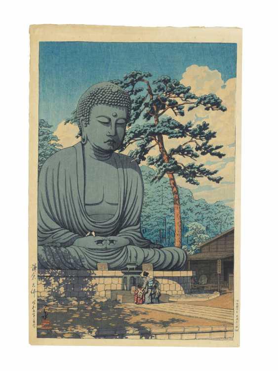 KAWASE HASUI (1883-1957) - photo 1