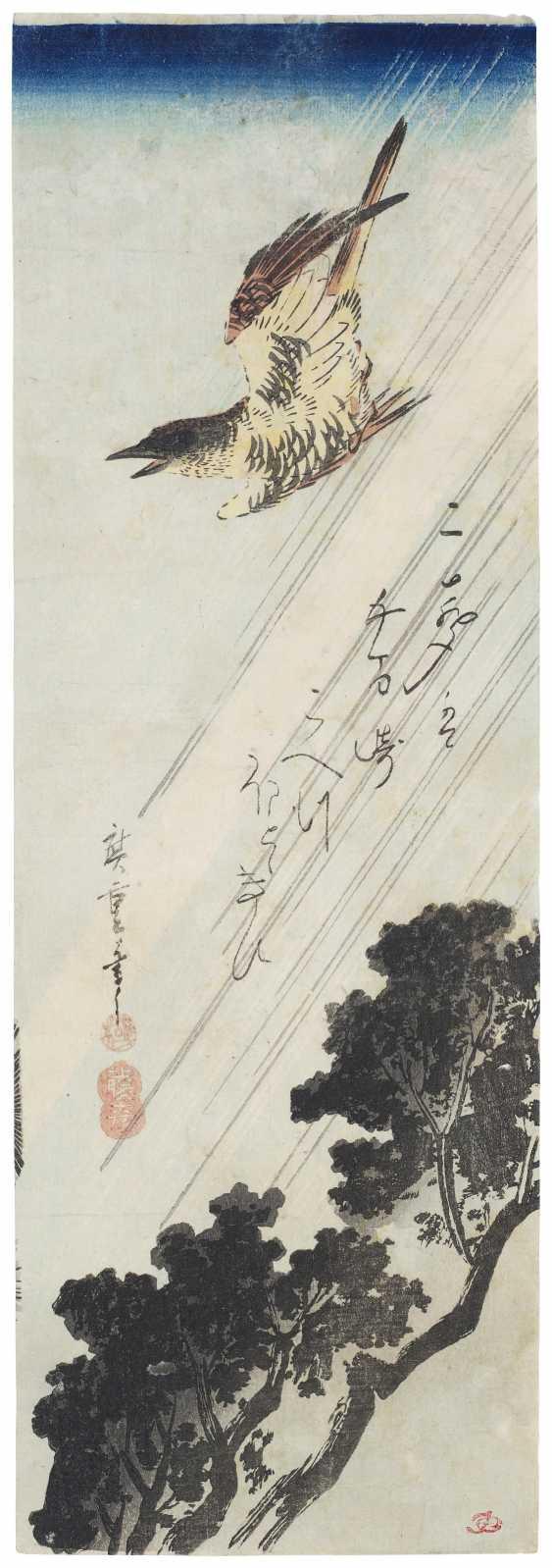 UTAGAWA HIROSHIGE (1797–1858) - photo 1