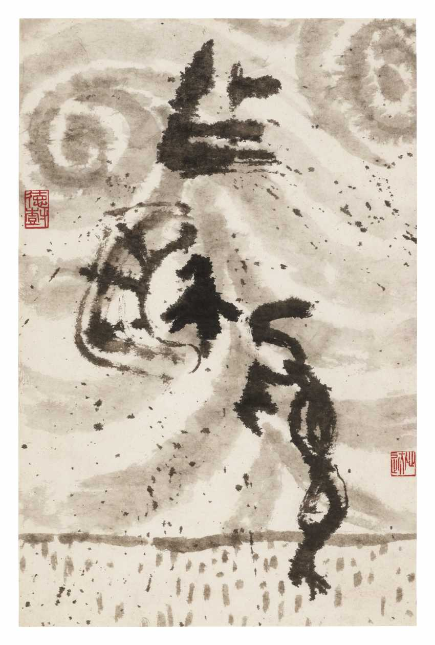 QIU DESHU (B. 1948) - photo 1