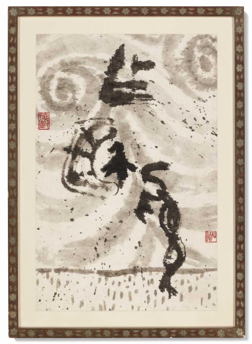 QIU DESHU (B. 1948) - photo 2