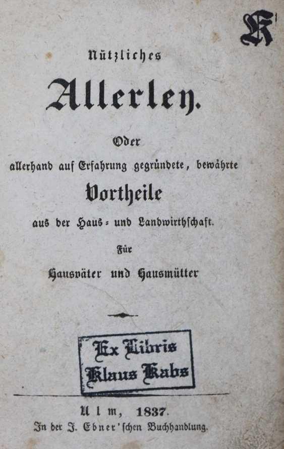 Useful Allerley, - photo 1