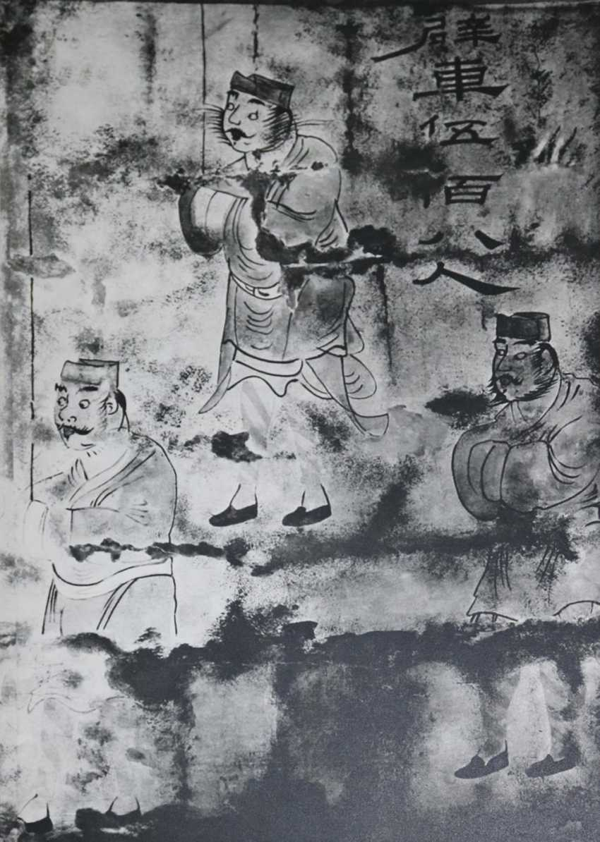 Arts of China. - photo 1