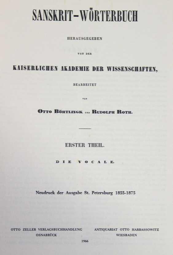 Böhtlingk, O. u. R.Roth. - photo 1