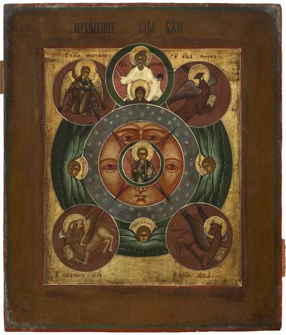The All-Seeing Eye of God, Vladimir Region - photo 1
