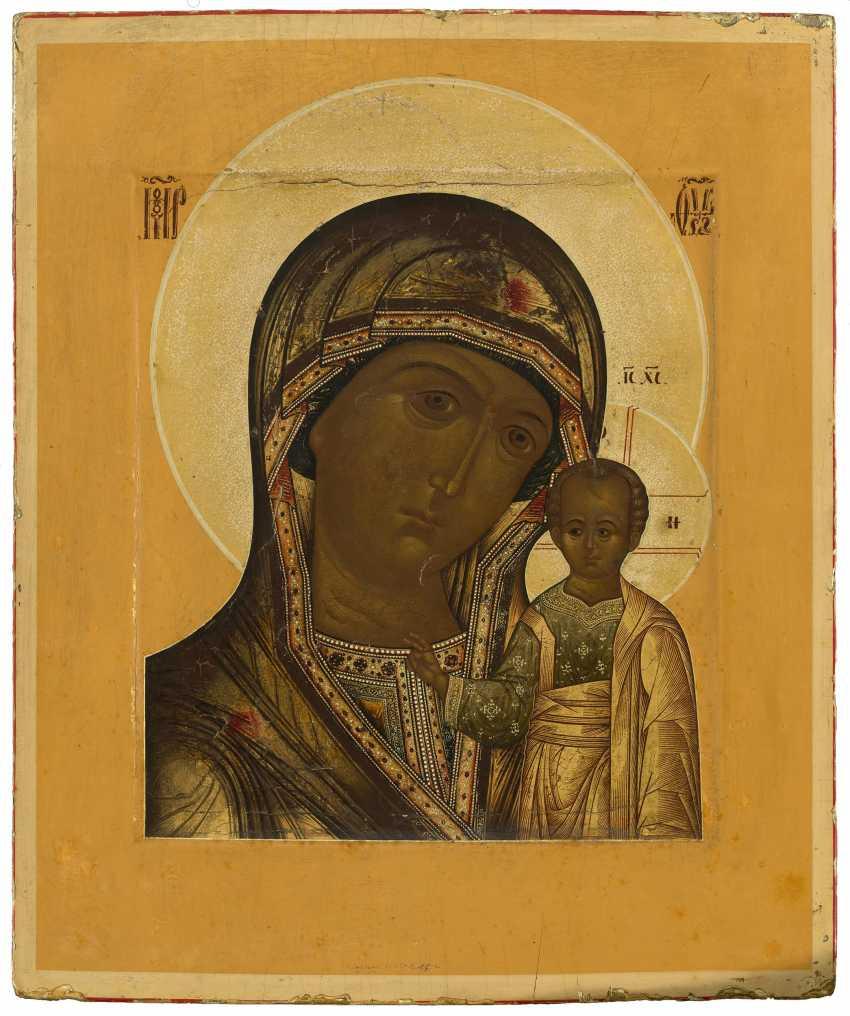 The Mother of God of Kazan - photo 1