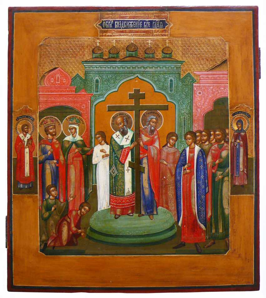 Icon `` Exaltation of the True Cross '' - photo 1