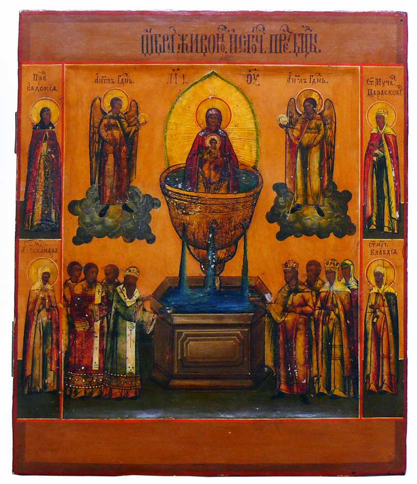 Icon '' Mother of God '' - photo 1