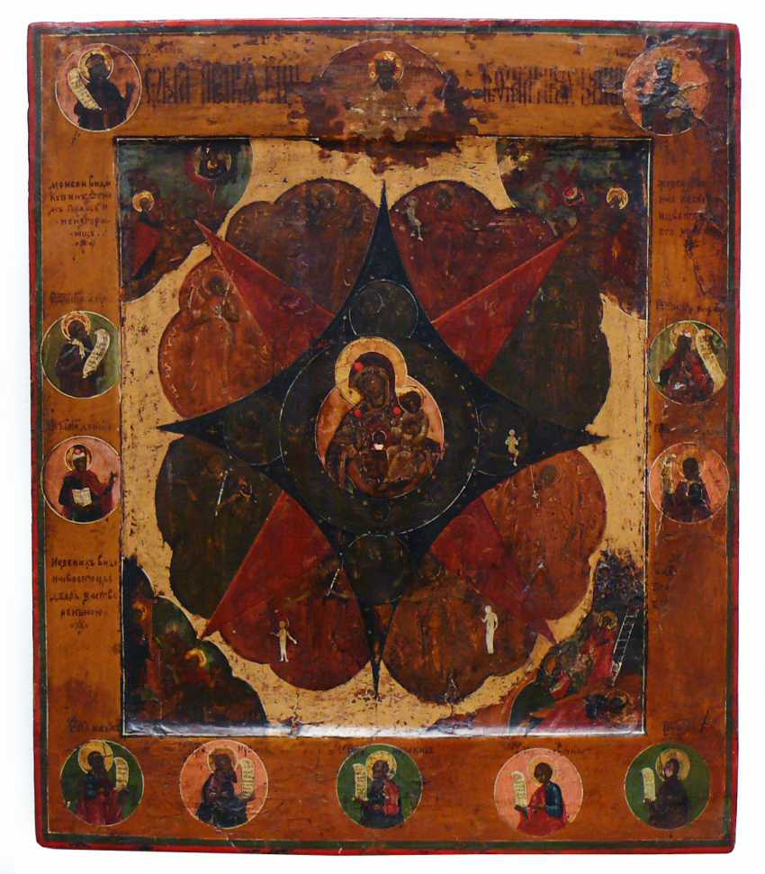 Icon `` Our Lady of the Incombustible Bush '' - photo 1