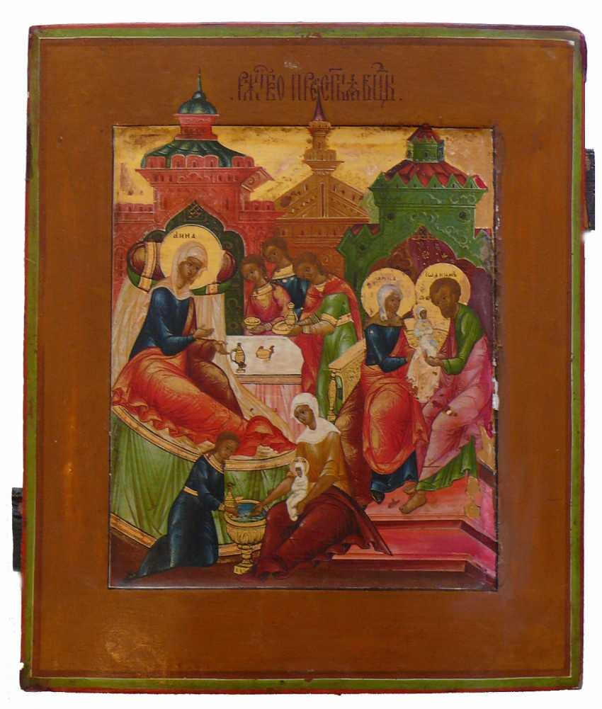 Icon `` Birth of Mary '' - photo 1