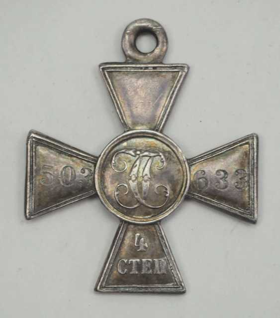 Russia: Order of St. George - photo 1