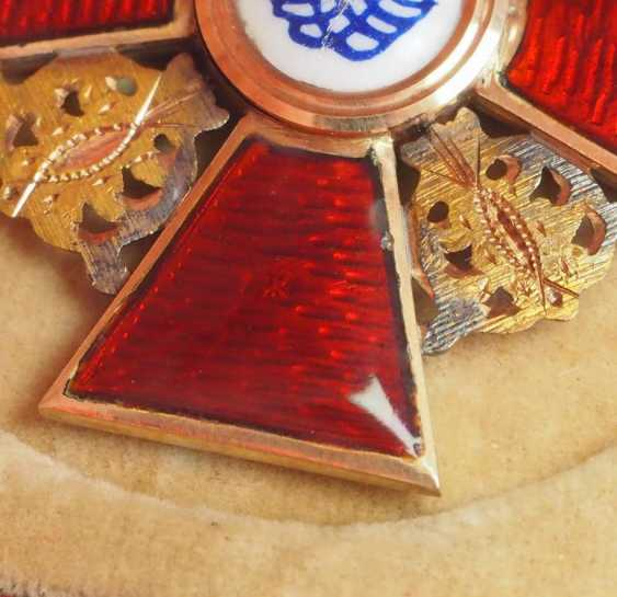 Russia: Order of St. Anne - photo 6