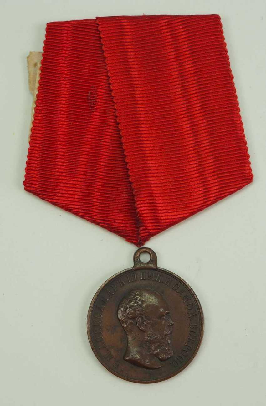 Russia: Coronation Medal Alexander III. 1885. Bronze - photo 1
