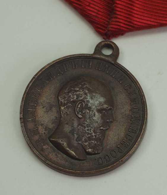 Russia: Coronation Medal Alexander III. 1885. Bronze - photo 2