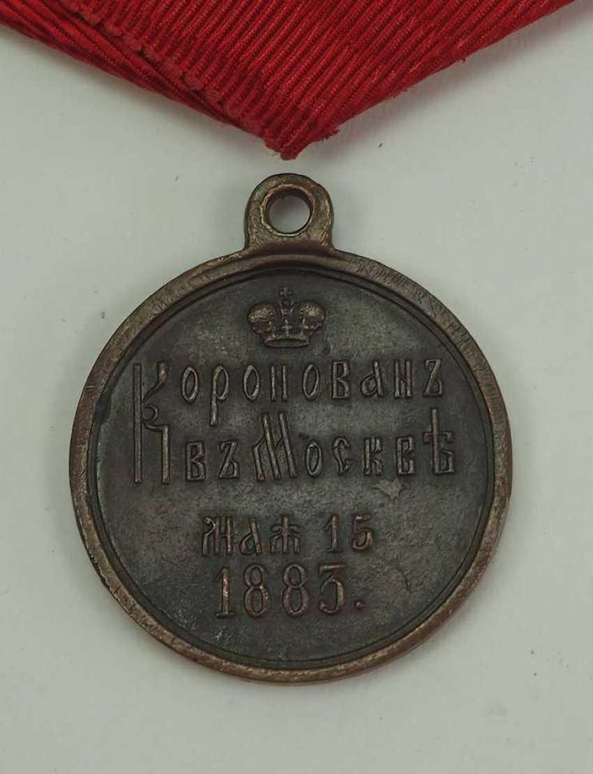 Russia: Coronation Medal Alexander III. 1885. Bronze - photo 3