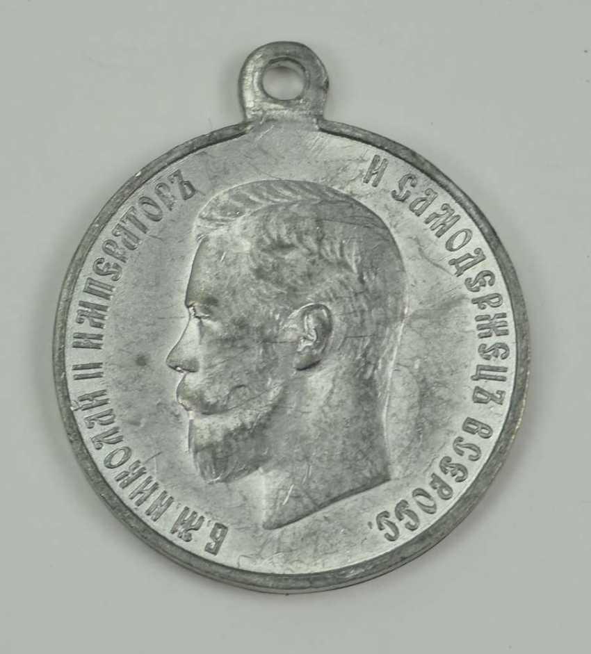 Russia: Coronation Medal Tsar Nicholas II. - photo 1