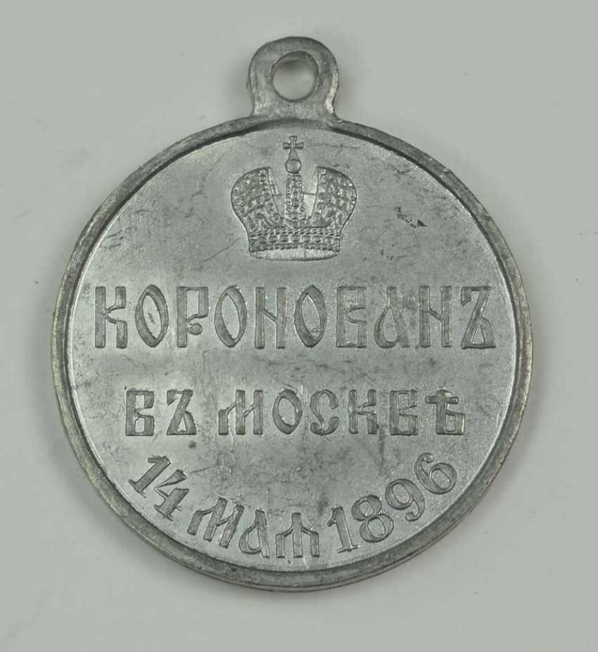 Russia: Coronation Medal Tsar Nicholas II. - photo 2