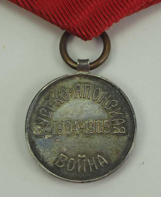 Russia: Red Cross Medal in memory of the Russo-Japanese War 1904-1905. silver - photo 3