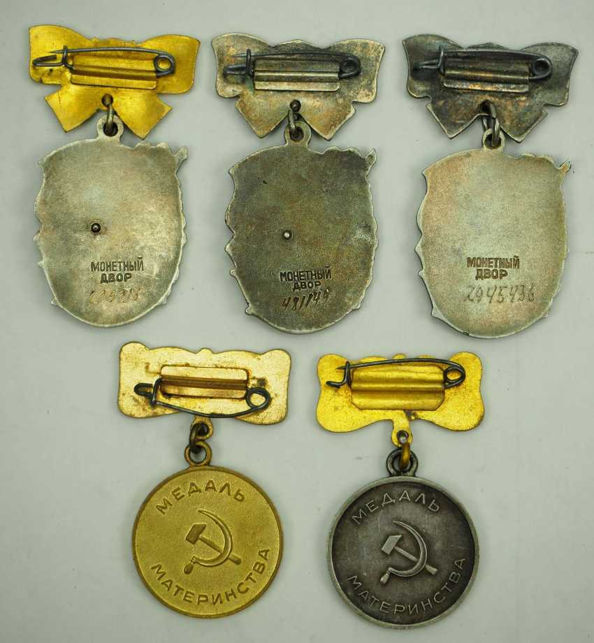 Soviet Union: Awards from a Highly Decorated Mother. 1st / 3rd) Order of Mother Glory - photo 2