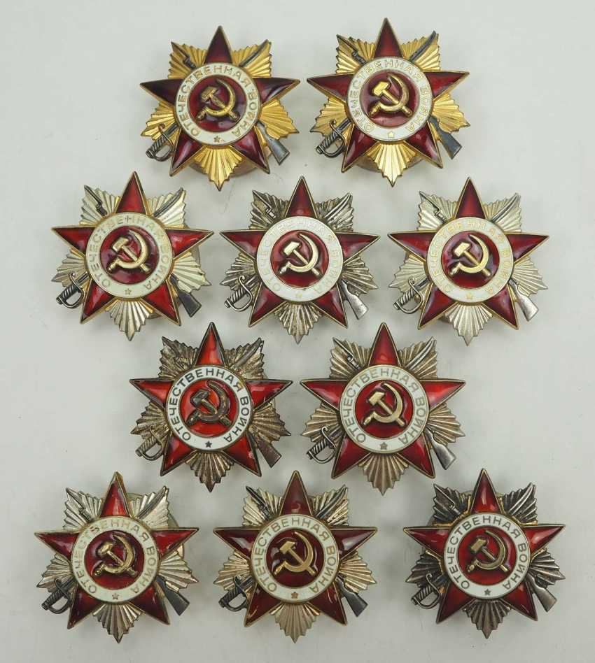Soviet Union: Order of the Patriotic War - photo 1