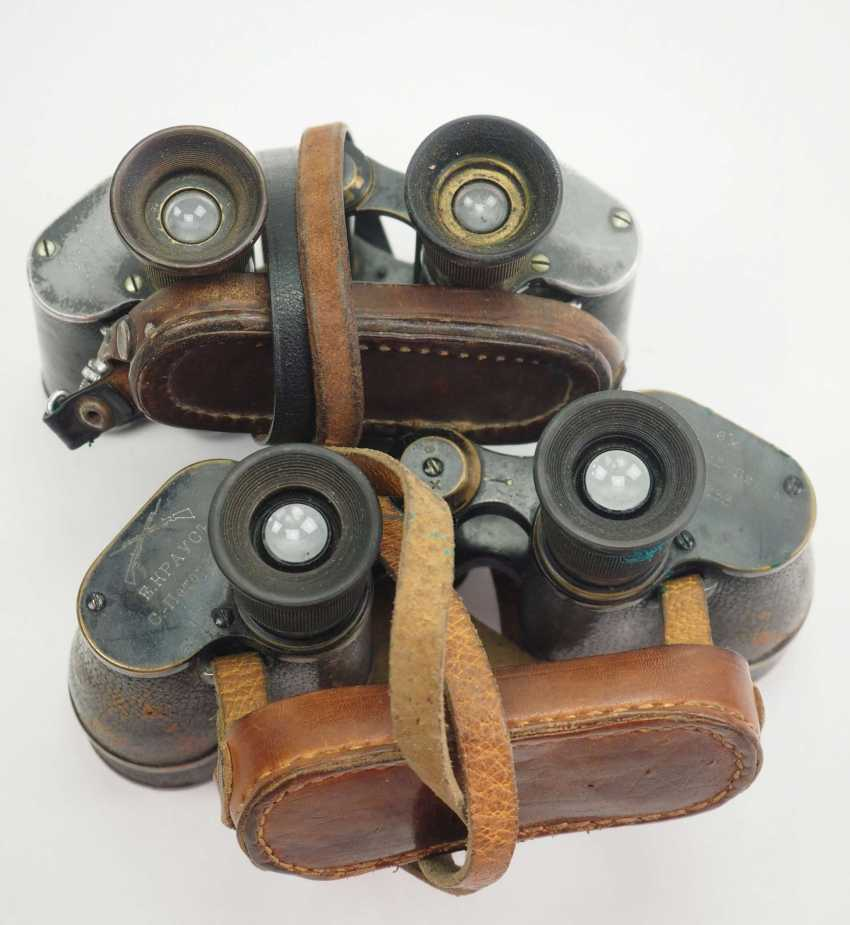 Russia: binoculars - 2 copies. Each metal housing with optical protection and leather straps - photo 1