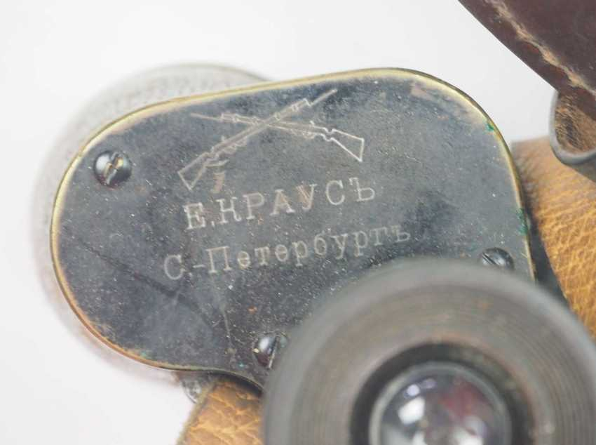 Russia: binoculars - 2 copies. Each metal housing with optical protection and leather straps - photo 2