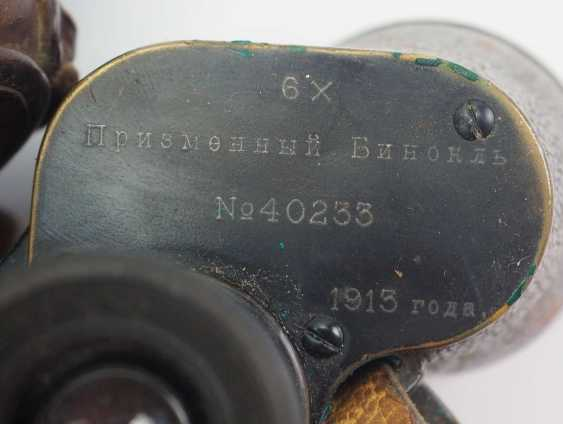 Russia: binoculars - 2 copies. Each metal housing with optical protection and leather straps - photo 3