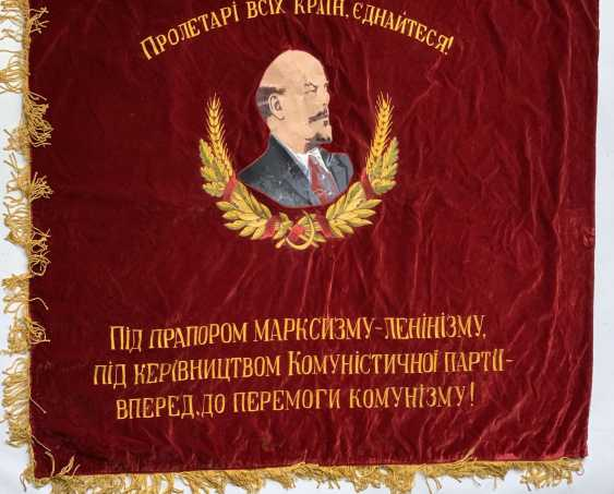 Soviet Union: flag of the Ukrainian food and agro-product manufacturers. Sheet of red velvet - photo 1