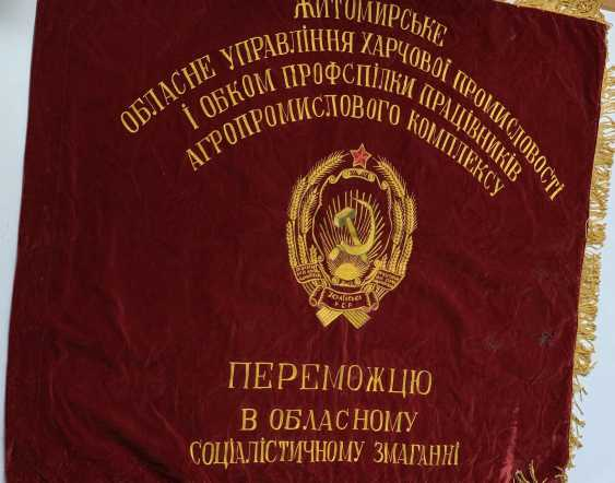 Soviet Union: flag of the Ukrainian food and agro-product manufacturers. Sheet of red velvet - photo 2