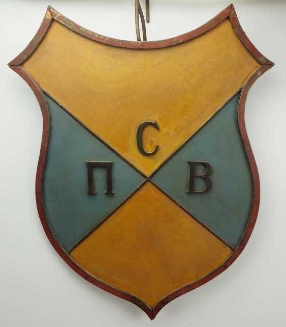 Wehrmacht: Shield of the 2nd Siberian Cavalry Regiment. metal - photo 1