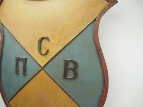 Wehrmacht: Shield of the 2nd Siberian Cavalry Regiment. metal - photo 2