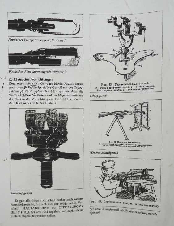 Soviet Union: PS-51 launching device for Mosin-Nagant rifles. Restored archaeological find - photo 3