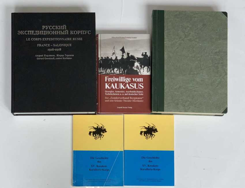 Russia / Soviet Union: Military-Historical Literature. Various works - photo 1