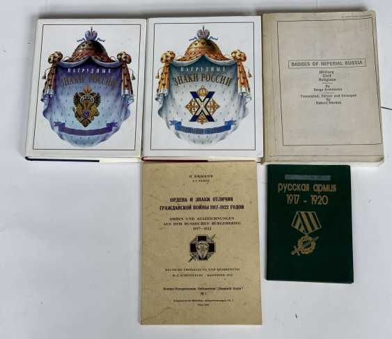 Russia / Soviet Union: Orders and Awards Literature. Various works - photo 1