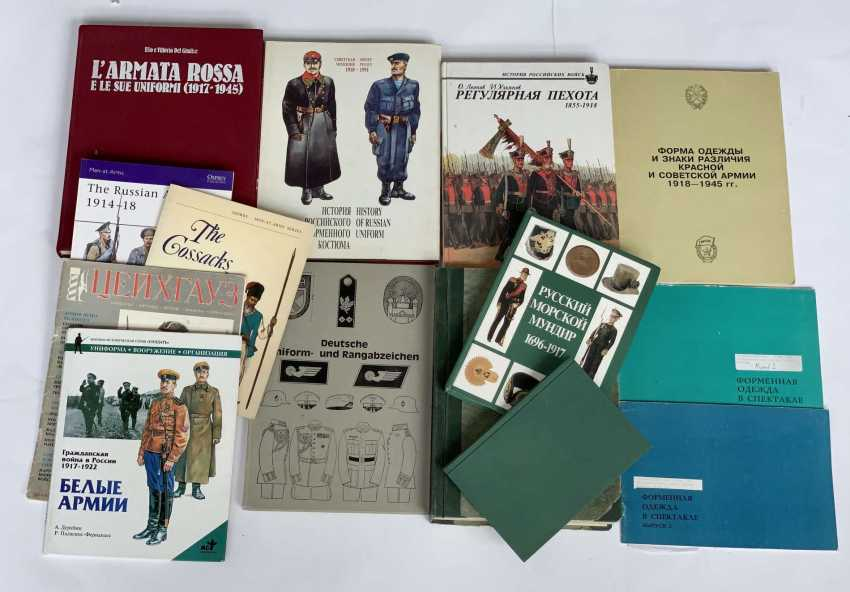 Russia / Soviet Union: Uniform and Effects Literature. Various works - photo 1