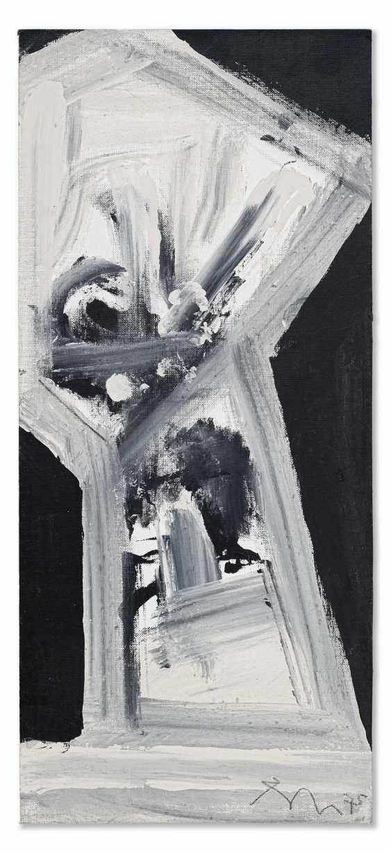 Robert Motherwell (1915-1991) - photo 1