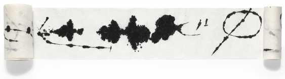 Joan Miró (1893-1983) - photo 13