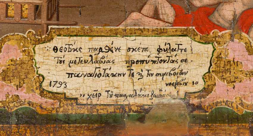 LARGE-FORMAT SIGNED AND DATED ICON WITH THE MOTHER OF GOD 'LIFE GIVING SOURCE' Greece - photo 3
