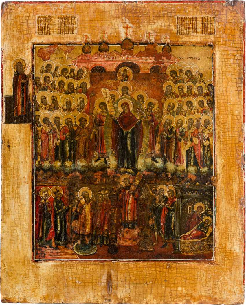 ICON WITH THE MOTHER OF GOD 'PROTECTION AND SCREEN' Russia - photo 1